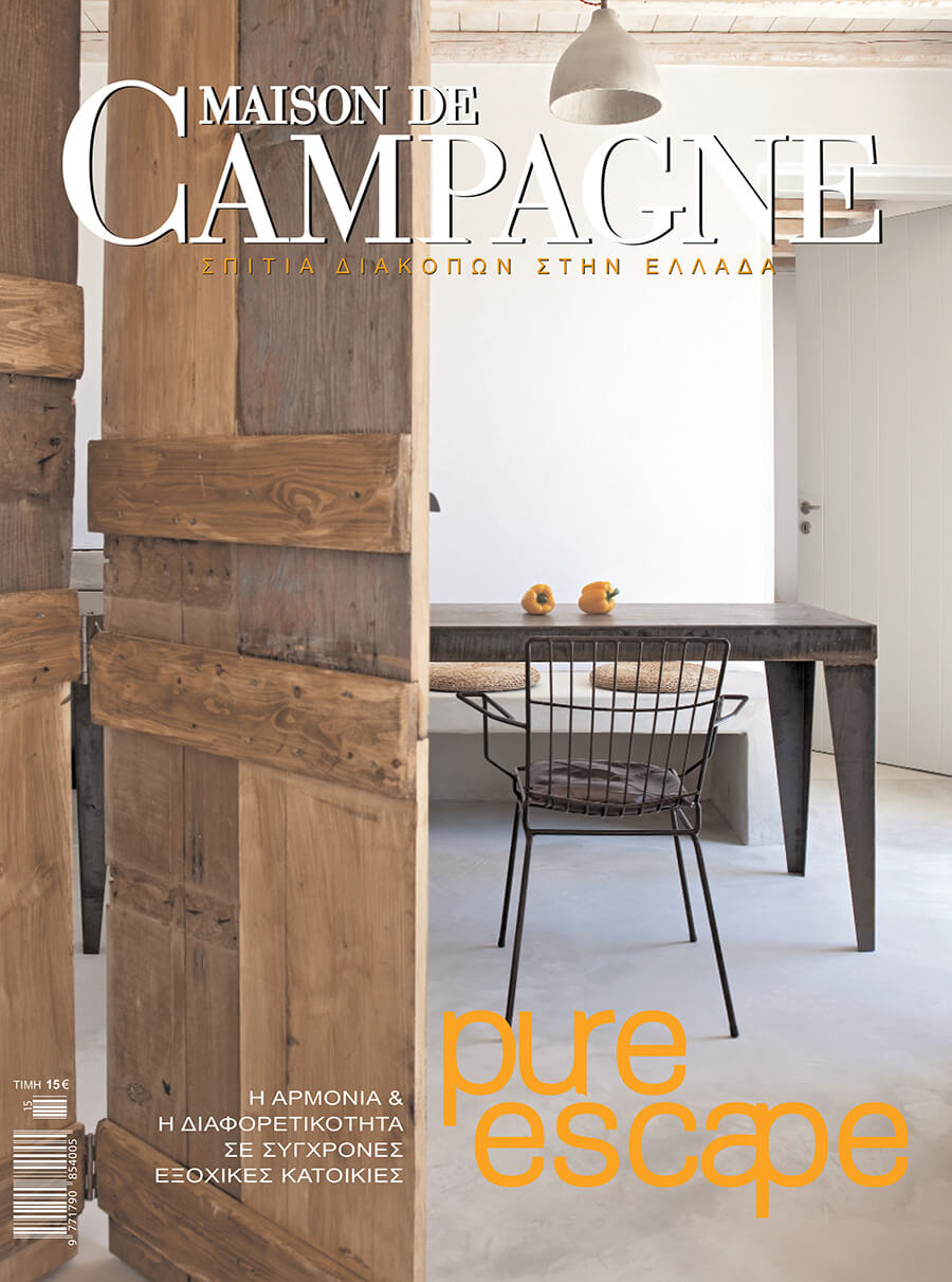 maison de campagne ek magazine. Black Bedroom Furniture Sets. Home Design Ideas