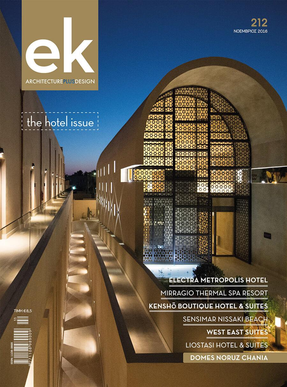 ek magazine 212 | November 2016