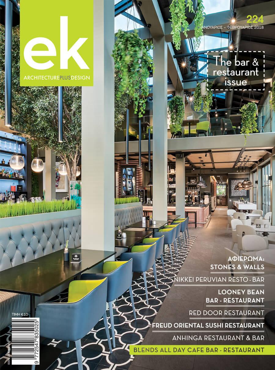 Ek Magazine 224 | Jan. U2013 Feb. 2018