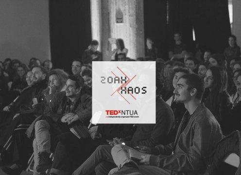 TEDxNTUA
