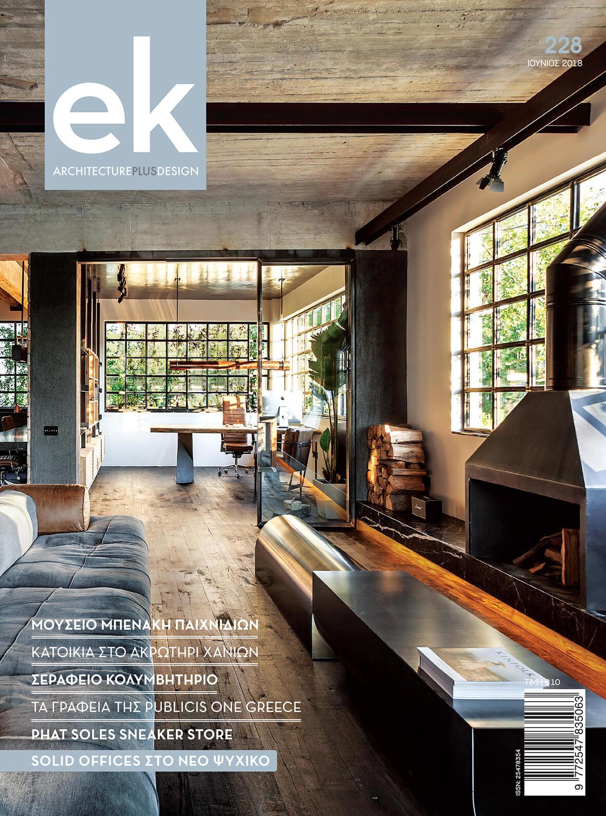 Ek Magazine 228 June 2018
