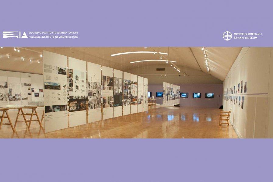 Biennale9-HMERIDAfeature