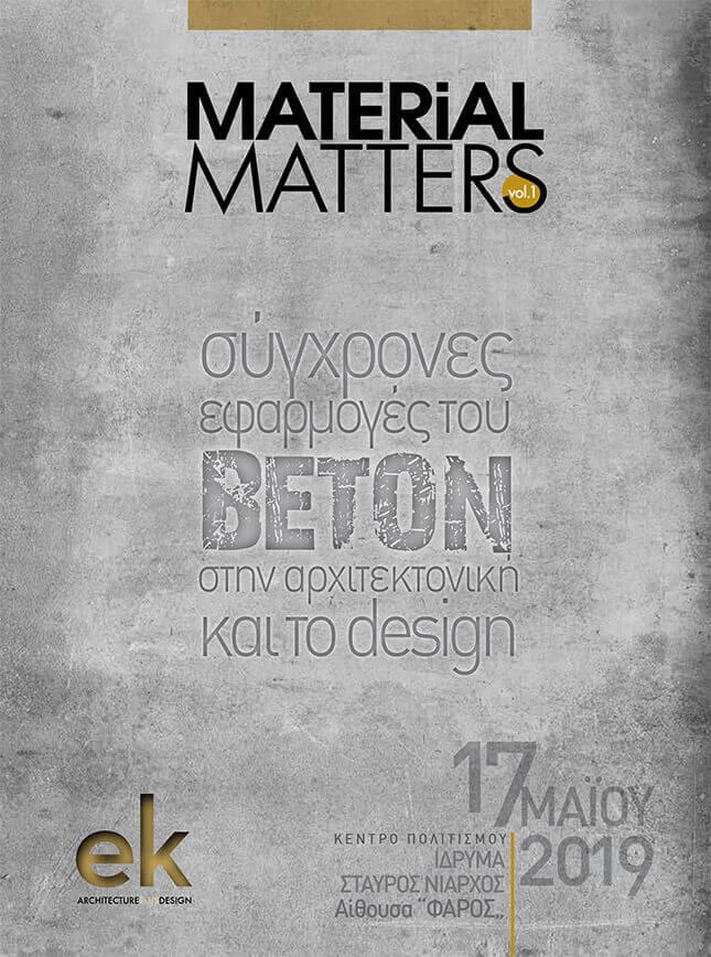 5bcfe26da36f Material Matters vol.1 1