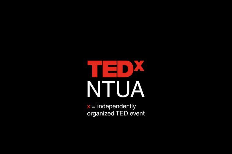 TEDx NTUA 3copy