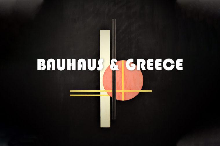 ekmagazine-Bauhaus-slider