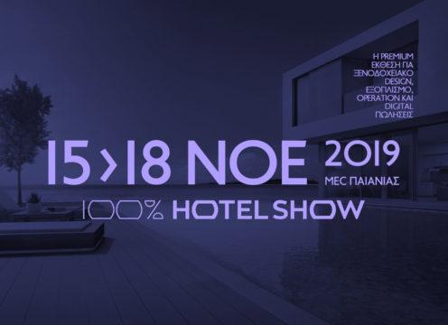 ek-magazine-100-show-6 2